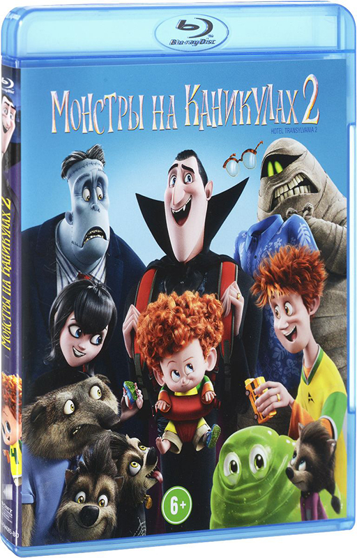 Монстры на каникулах 2 (Blu-ray) Hotel Transylvania 2В мультфильме Монстры на каникулах 2 Граф Дракула выдает свою очаровательную дочь замуж за парня из мира людей, и у молодой «смешанной» пары рождается сын.<br>