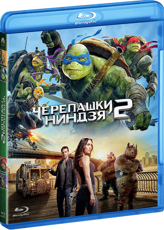 Черепашки-ниндзя 2 (Blu-ray) черепашки ниндзя фонарик проектор 3 в 1