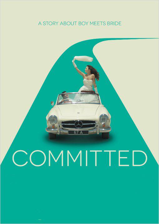 Обручённые обречённые (DVD) Committed