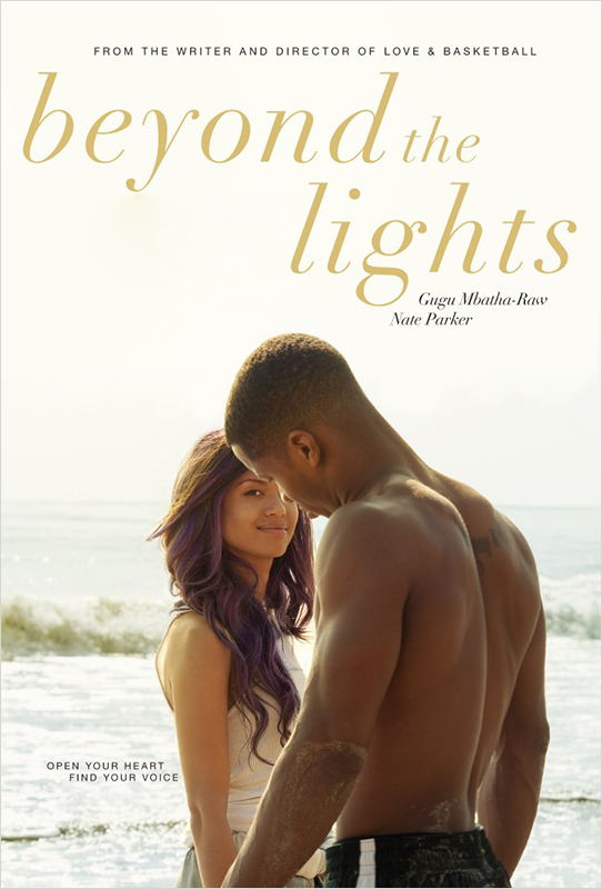 За кулисами (DVD) Beyond the Lights