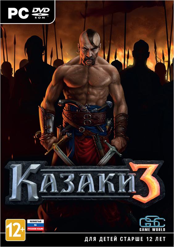 Казаки 3Игра Казаки 3 &amp;ndash; классическая RTS с редким сочетанием войны, экономики, строительства и технологического развития, которое нельзя встретить ни в одной игре за последние 15 лет.<br>