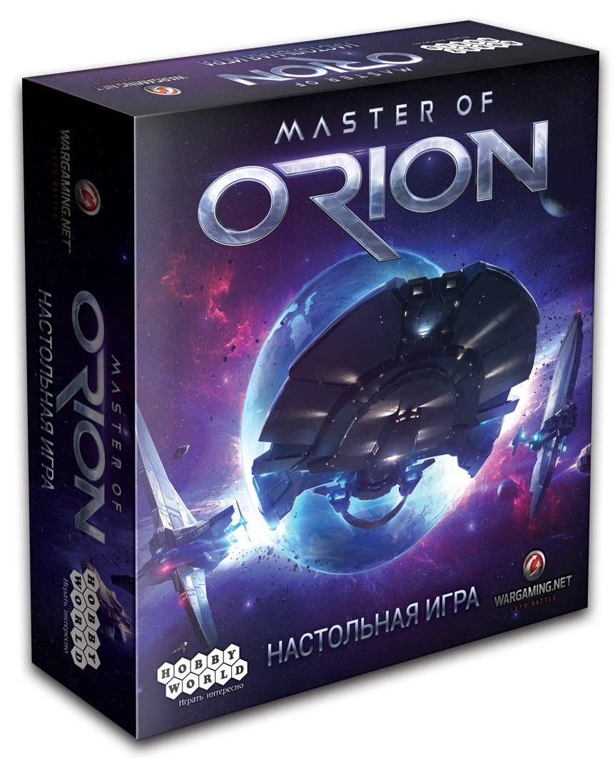 Настольная игра Master Of OrionАвантюрная настольная игра Настольная игра Master Of Orion, которая перенесёт вас в мир легендарной стратегии.<br>