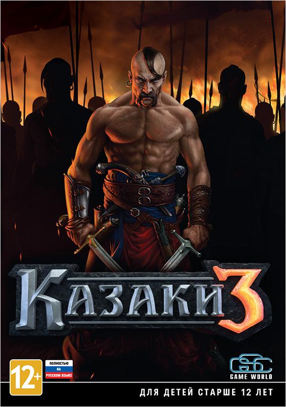 Казаки 3 (Цифровая версия)Игра Казаки 3 &amp;ndash; классическая RTS с редким сочетанием войны, экономики, строительства и технологического развития, которое нельзя встретить ни в одной игре за последние 15 лет.<br>
