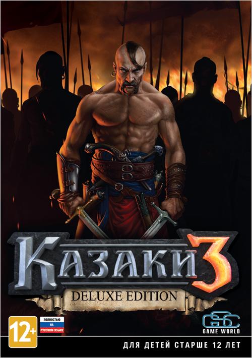 Казаки 3. Digital Deluxe Edition (Цифровая версия)Игра Казаки 3. Digital Deluxe Edition &amp;ndash; это специальное расширенное издание игры, предназначенное для настоящих фанатов серии игр «Казаки», в дополнение к базовой игре в издание входят четыре  дополнения.<br>