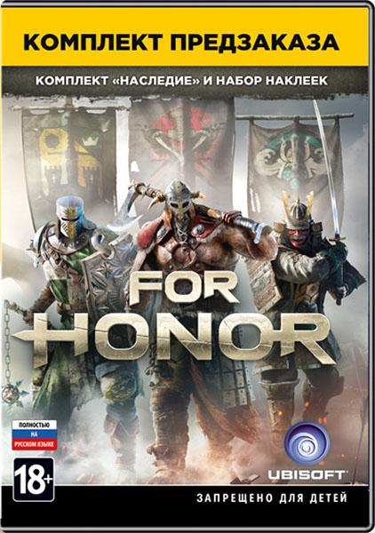 Комплект предварительного заказа. For Honor [PS4 / Xbox One]