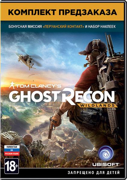Комплект предварительного заказа. Tom Clancy's Ghost Recon: Wildlands [PS4 / Xbox One]