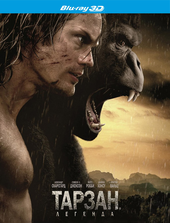 Тарзан. Легенда (Blu-ray 3D) The Legend of Tarzan