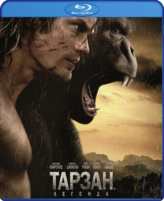 Тарзан. Легенда (Blu-ray) The Legend of Tarzan