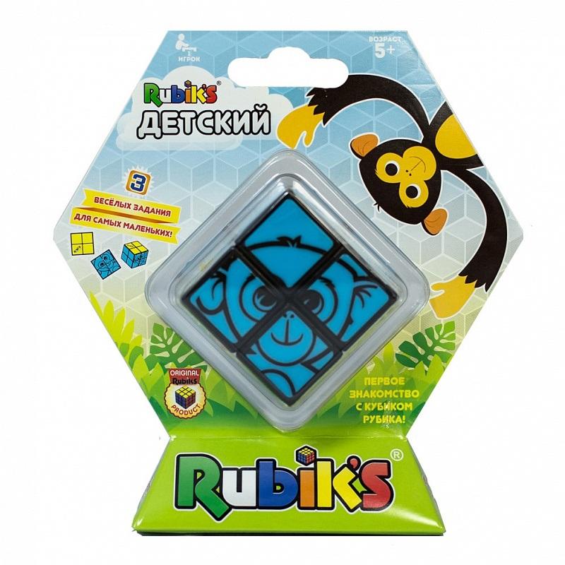 Головоломка детский Кубик Рубика 2х2