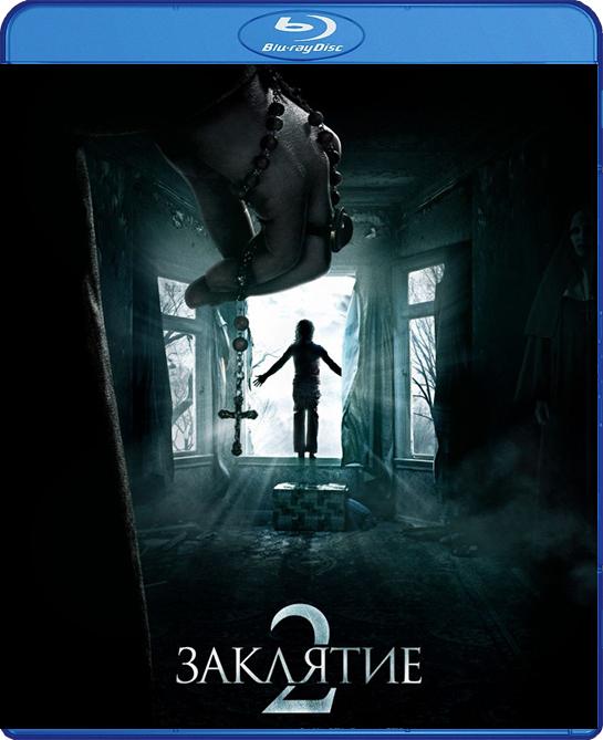 Заклятие 2 (Blu-ray) The Conjuring 2