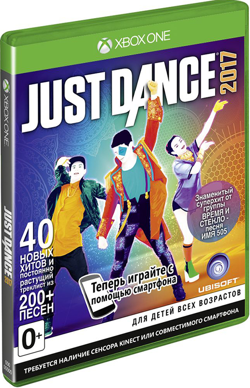 Just Dance 2017 [Xbox One] видеоигра для xbox one overwatch origins edition