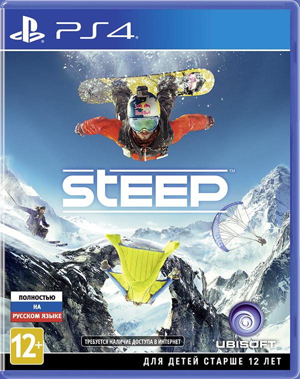 Steep [PS4]В игре Steep прокатитесь по огромному открытому миру Альп и Аляски, где всегда много снега и гонки никогда не заканчиваются.<br>