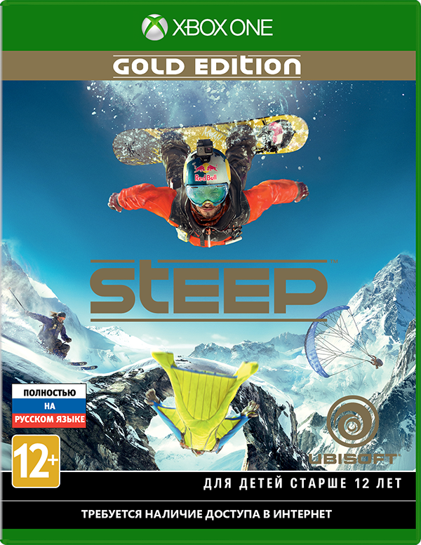 Steep. Gold Edition [Xbox One]