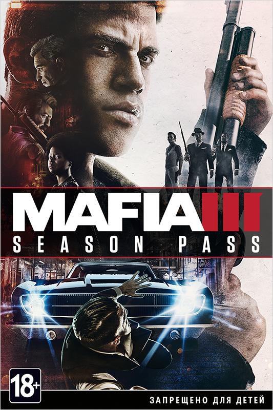 Mafia III. Season Pass [PC, Цифровая версия] (Цифровая версия)Mafia III. Season Pass предоставляет доступ к трем крупным дополнениям, которые будут выпущены в течение года. Каждое из них добавит в игру новые уникальные сюжетные линии, персонажей и элементы геймплея. Кроме того, с каждым дополнением вы получите доступ к новым тематическим автомобилям, оружию и многому другому.<br>
