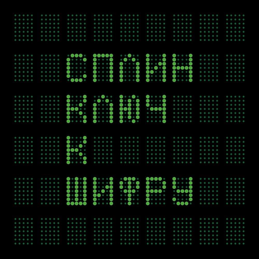 Сплин – Ключ к шифру (CD)Представляем вашему вниманию альбом Сплин. Ключ к шифру, новый альбом группы, включающий 15 песен, записанных на собственной студии в Санкт-Петербурге в атмосфере максимального комфорта.<br>