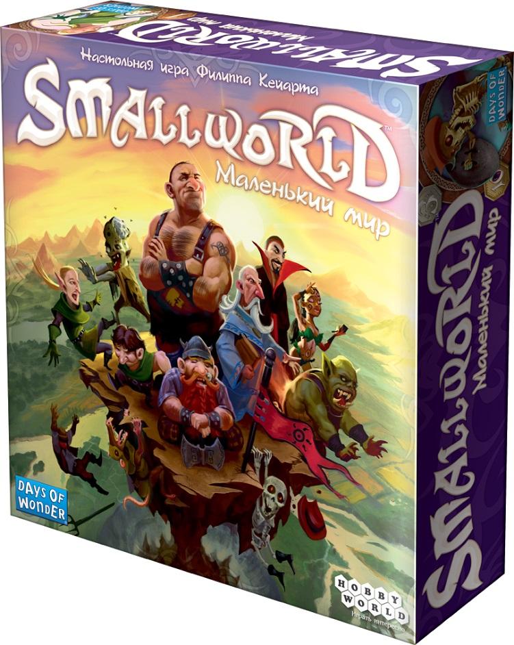 Настольная игра Small World. Маленький мирПредставляем вашему вниманию настольную игру Small World. Маленький мир, в волшебном мире которой вас ждут орки и скелеты, упыри и великаны, колдуны и эльфы.<br>