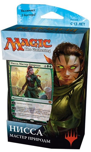 Magic The Gathering: Каладеш – Начальная колода Нисса Мастер природы (русский) diverity of pisces at madhavpur coast saurashtra