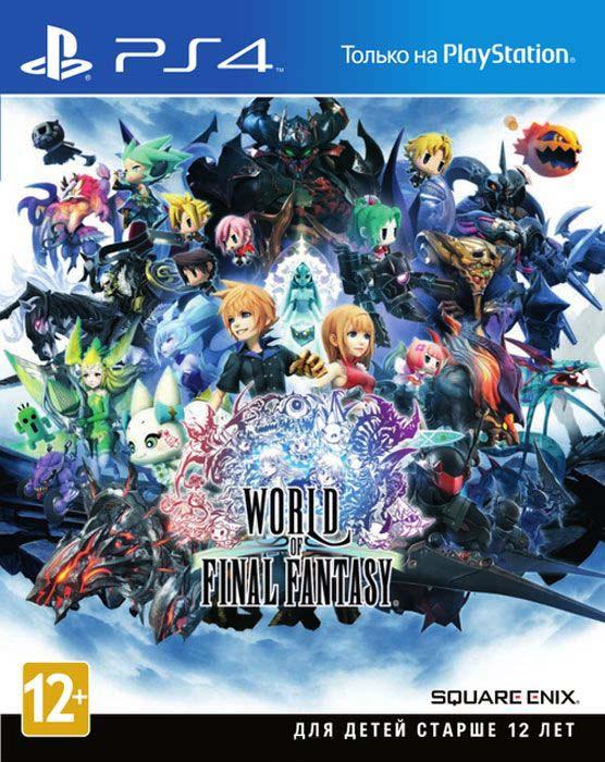 World of Final Fantasy [PS4]World of Final Fantasy – это классическая jRPG с мультяшным игрушечным дизайном, драматическим сюжетом и упрощенным визуальным стилем.<br>