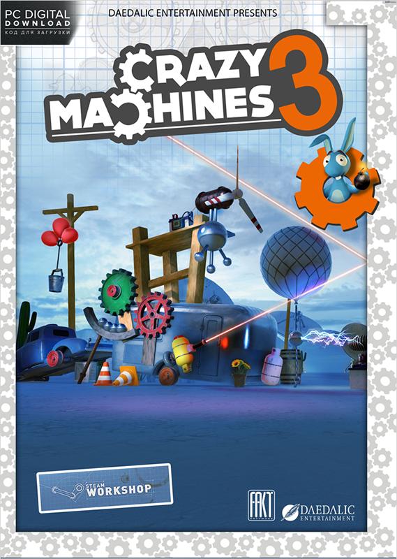 Crazy Machines 3  [PC, Цифровая версия] (Цифровая версия)Crazy Machines 3 – это самая новая, невероятная, удивительная и безумная игра серии! Вас снова ждет увлекательный игровой процесс с использованием законов физики.<br>