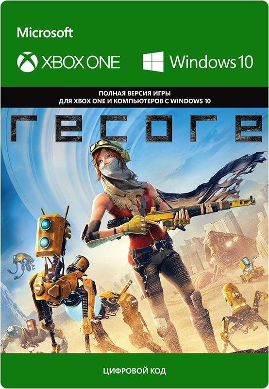 ReCore [Xbox One/Win10] (Цифровая версия) от 1С Интерес