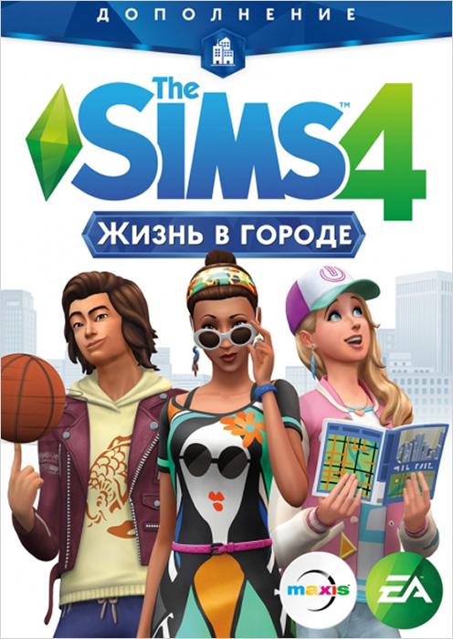 The Sims 4 Жизнь в городе. Дополнение [PC] видеоигра для pc the sims 4 городская жизнь
