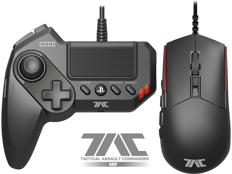 Мышь Hori T.A.C. Grip проводная оптическая игровая + геймпад  для PS4 / PS3 / PCДоминируйте на поле битвы с убийственной точностью, используя комплект Hori TAC Grip (PS4-054E), включающий механический геймпад для одной руки и игровую оптическую мышь класса TAC (Tactical Assault Commander). Сочетает в себе классическое движение контроллера с революционным PC-стилем для интуитивной гибридной системы управления.<br>