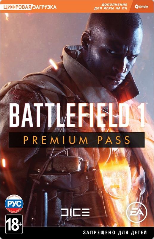 Battlefield 1. Premium Pass (Цифровая версия)Расширьте театр военных действий с помощью Battlefield 1. Premium Pass. Получите доступ к новым сетевым картам, армиям и многому другому за две недели до выхода.<br>