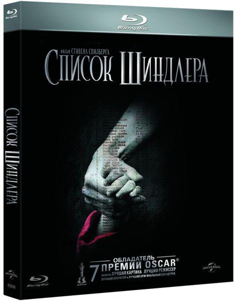 Список Шиндлера (Blu-ray) Schindlers ListФильм Список Шиндлера рассказывает реальную историю загадочного Оскара Шиндлера, члена нацистской партии, преуспевающего фабриканта, спасшего во время Второй мировой войны более тысячи ста евреев.<br>