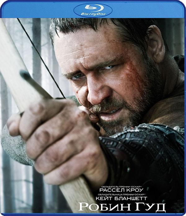 Робин Гуд (Blu-ray) Robin HoodФильм Робин Гуд создан режиссером Ридли Скоттом по мотивам легенд о Робине Гуде. Робин Гуд &amp;ndash; это не легендарный предводитель лесных разбойников – вольных стрелков Шервудского леса... все это у него еще впереди<br>