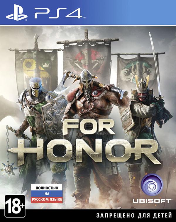For Honor [PS4]For Honor – динамичный экшен от третьего лица, который отправит вас в огромный и захватывающий мир захватывающих дух сражений, где вам предстоят неистовые битвы за славу.<br>