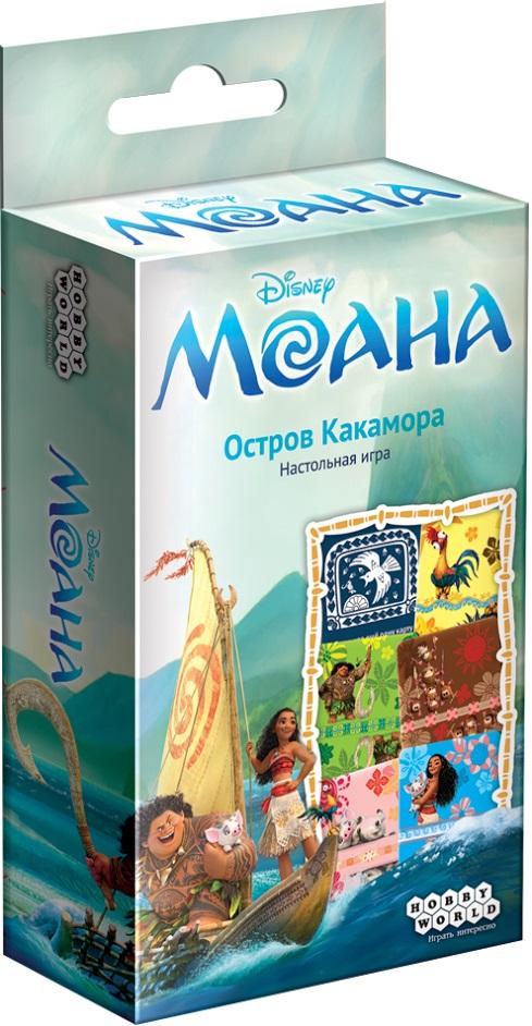 Настольная игра Моана. Остров КакамораПредставляем вашему вниманию настольную игру Моана. Остров Какамора, в которой красавица Моана и многоликий полубог Мауи попали на остров воинов Какамора.<br>