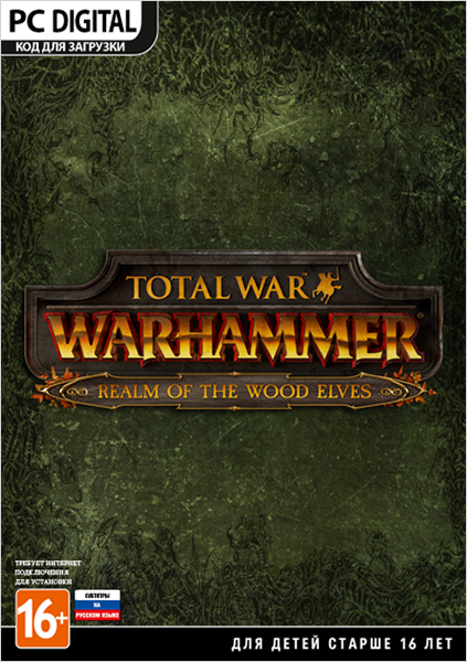 Total War: Warhammer. Королевство лесных эльфов (Realm of The Wood Elves). Дополнение [PC, Цифровая версия] (Цифровая версия) europa universalis iv art of war дополнение [pc цифровая версия] цифровая версия