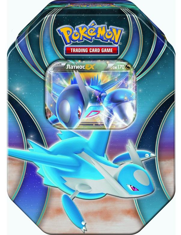 Коллекционный набор Pokemon XY. ЛатиосПредставляем вашему вниманию коллекционный набор Pokemon XY. Латиос, с которым ваша колода станет еще сильнее.<br>