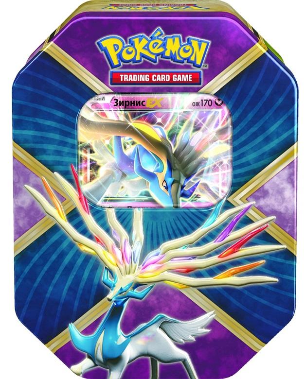 Коллекционный набор Pokemon XY. Шайни ЗирнисПредставляем вашему вниманию коллекционный набор Pokemon XY. Шайни Зирнис, с которым ваша колода станет еще сильнее.<br>