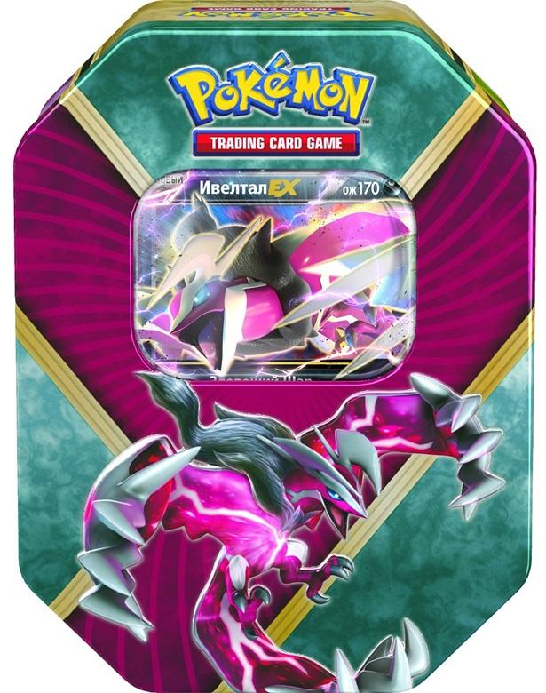 Коллекционный набор Pokemon XY. Шайни ИвелталПредставляем вашему вниманию коллекционный набор Pokemon XY. Шайни Ивелтал, с которым ваша колода станет еще сильнее.<br>