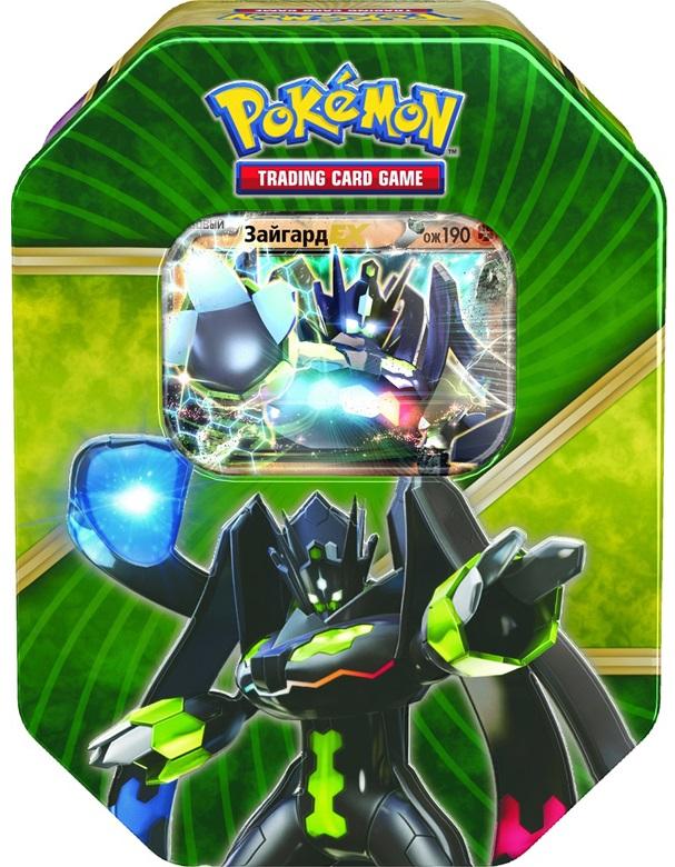 Коллекционный набор Pokemon XY. Зайгард коллекционный набор pokemon септайл