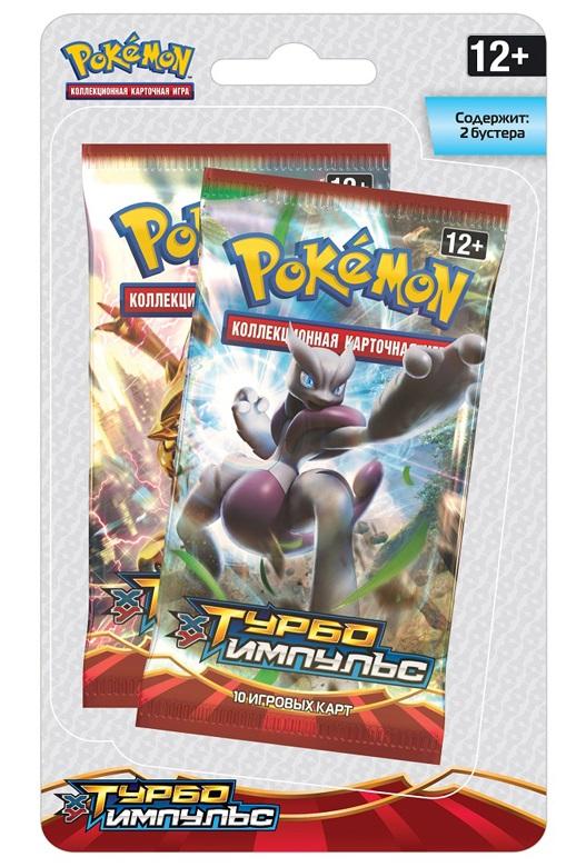 Коллекционная карточная игра Pokemon XY. Турбо Импульс. Блистер tomy игра коллекционная карточная покемон ху первобытная дуэль бустер 10 карт pack 36 xy primal clash