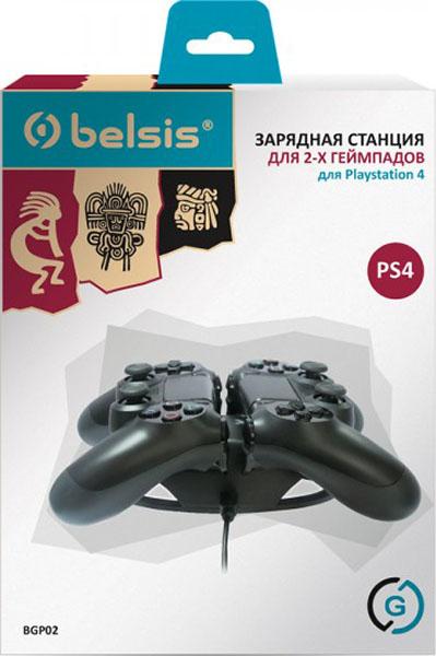 Зарядная станция Belsis на 2 геймпада для PS4Зарядная станция Belsis на 2 геймпада для PS4 &amp;ndash; стильное и просто отличное дополнение для владельцев игровой консоли Playstation4. Дает возможность заряжать одновременно оба геймпада, как от электросети, так и от компьютера или ноутбука. Это позволяет обеспечить практически бесперебойный игровой процесс.<br>