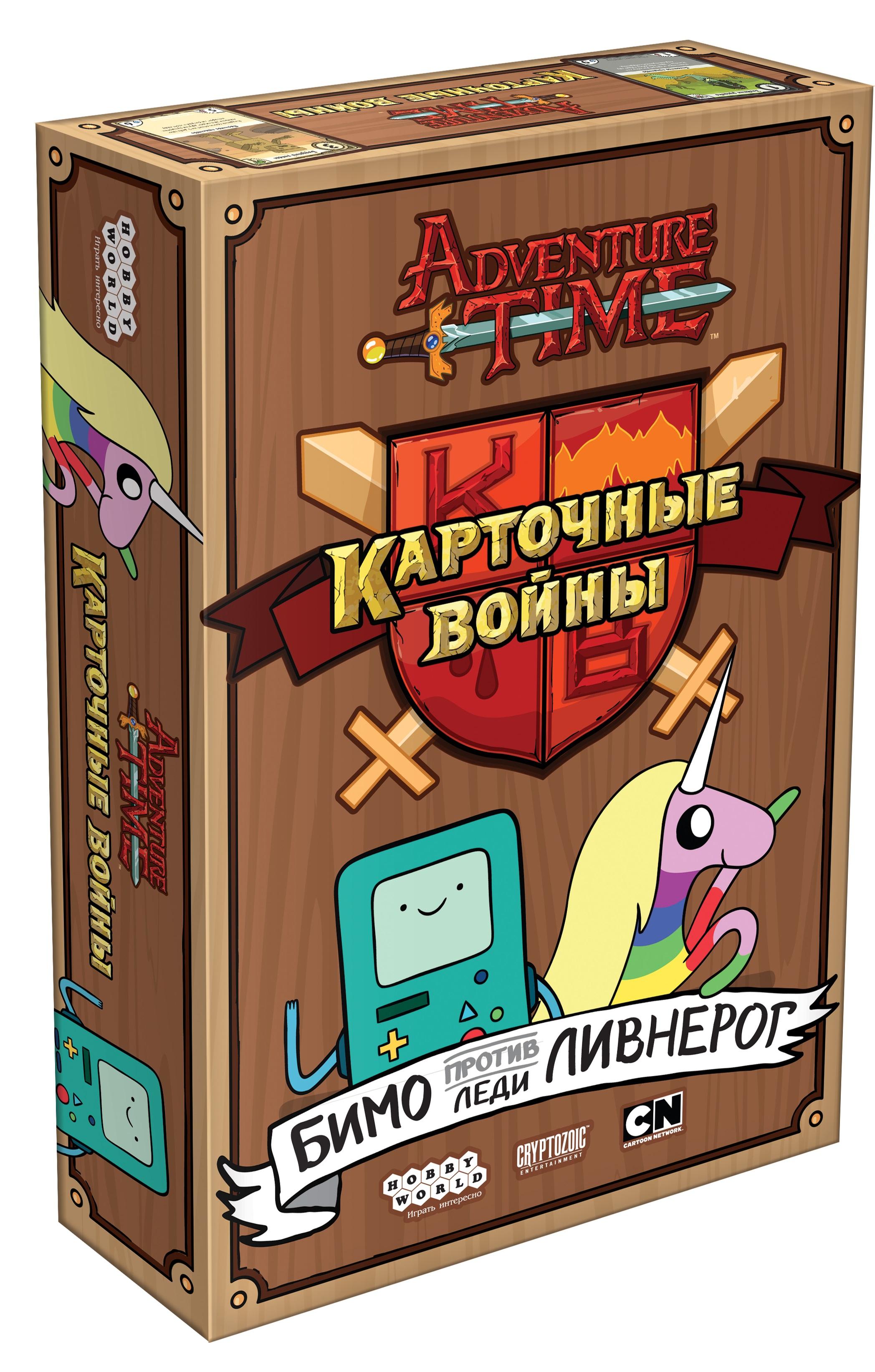 Настольная игра Adventure Time Карточные войны: Бимо против леди ЛивнерогПредставляем вашему вниманию настольную игру Adventure Time Карточные войны: Бимо против леди Ливнерог, самую эпичную настольную игру, какую можно найти в землях Ууу... да и не только там!<br>