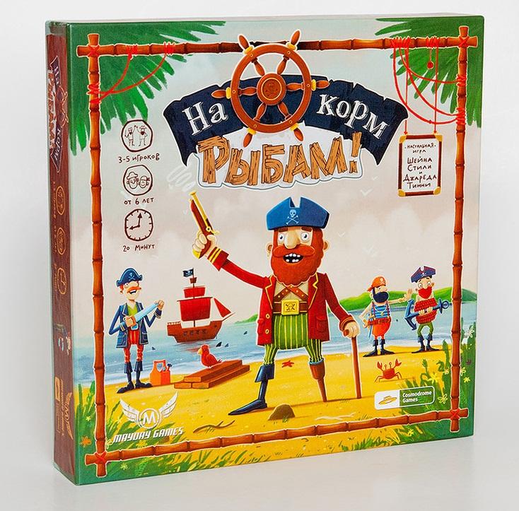 Настольная игра На корм рыбамПредставляем вашему вниманию настольную игру На корм рыбам, захватывающую игру, которая подойдет для веселых вечеринок в кругу семьи или друзей.<br>