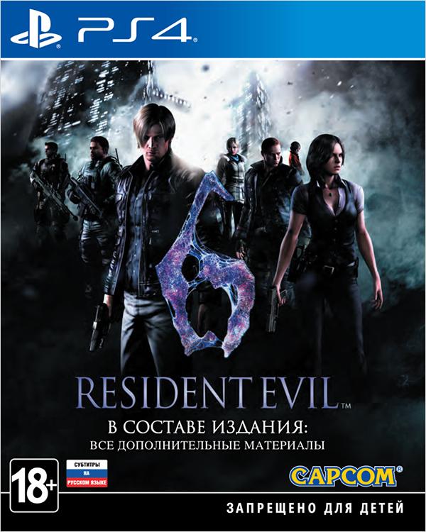 Resident Evil 6 [PS4]Resident Evil 6 сочетает в себе динамичный экшен и напряженную атмосферу жанра survival horror. Вам предстоит вновь увидеться с уже знакомыми героями — Леоном Кеннеди и Крисом Рэдфилдом, а также повстречаться с новичками, среди которых, например, Джейк Мюллер.<br>