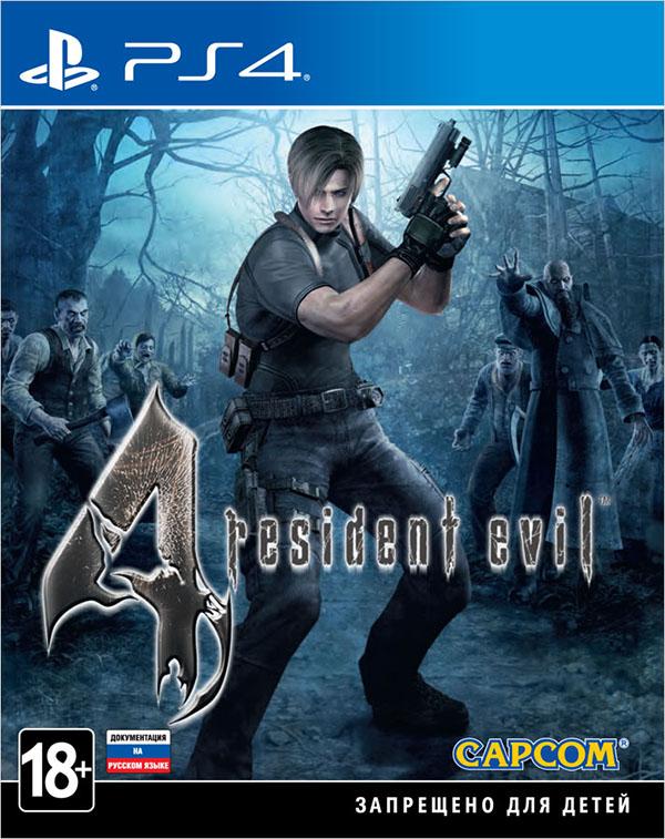 Resident Evil 4 [PS4]Культовый триллер Resident Evil 4 переиздан для РS4 с обновленной графикой в высоком разрешении и плавной анимацией с частотой 60 кадров в секунду. Дополняют картину шрифты высокой четкости и улучшенные текстуры.<br>