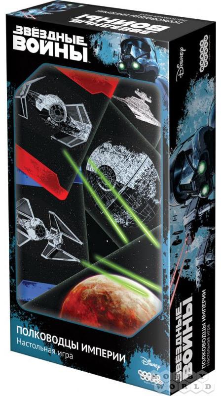 Настольная игра Звёздные войны: Полководцы Империи