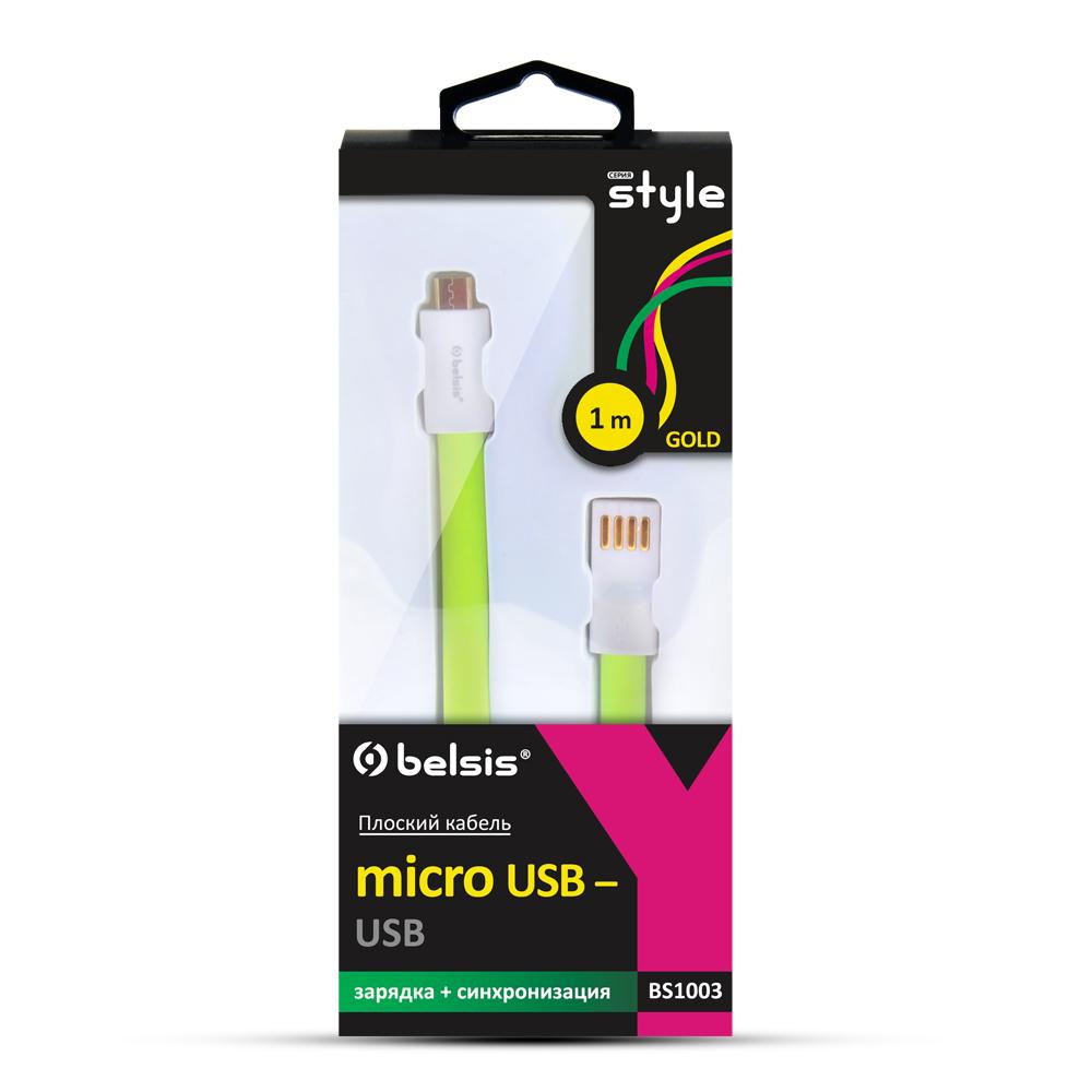 все цены на Кабель плоский Belsis BS1003 MicroUSB-USB А (зеленый) онлайн