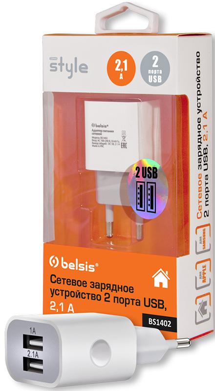 Сетевое зарядное устройство Belsis BS1402 2 USB 2,1 A (белый)Сетевое зарядное устройство предназначено для зарядки планшетов, мобильных телефонов, смартфонов и коммуникаторов, а также любых других устройств с питанием 5В, 1А<br>