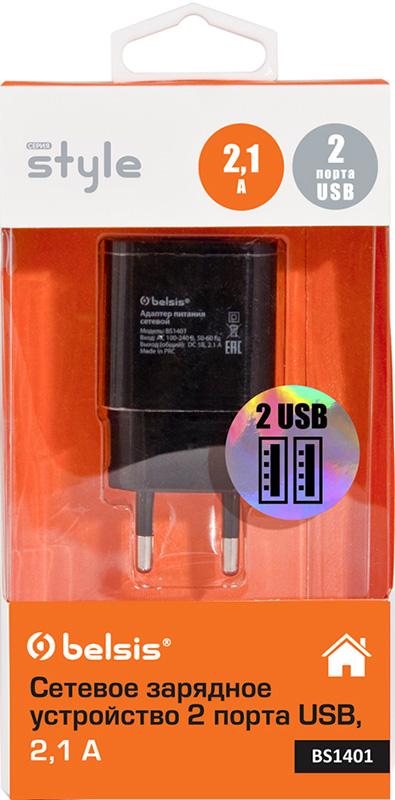 Сетевое зарядное устройство Belsis BS1401 2 USB 2,1 A (черный)Сетевое зарядное устройство предназначено для зарядки планшетов, мобильных телефонов, смартфонов и коммуникаторов, а также любых других устройств с питанием 10.5 В, 2.1 А<br>