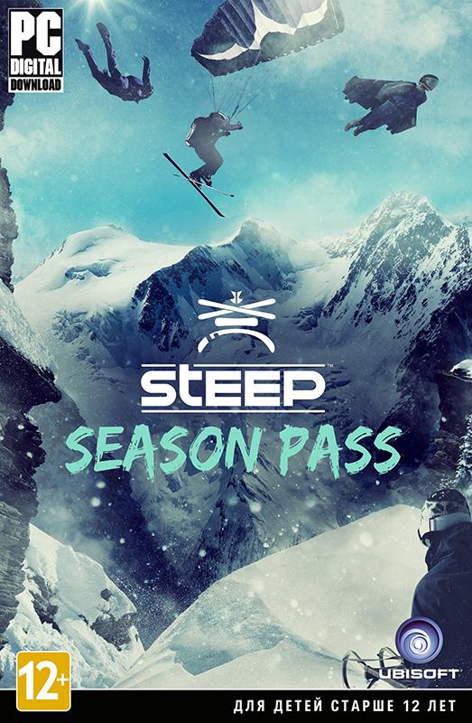 Steep Season Pass  [PC, Цифровая версия] (Цифровая версия)В игре Steep прокатитесь по огромному открытому миру Альп и Аляски, где всегда много снега и гонки никогда не заканчиваются.<br>