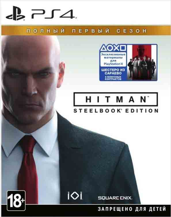 Hitman Полный первый сезон[PS4]