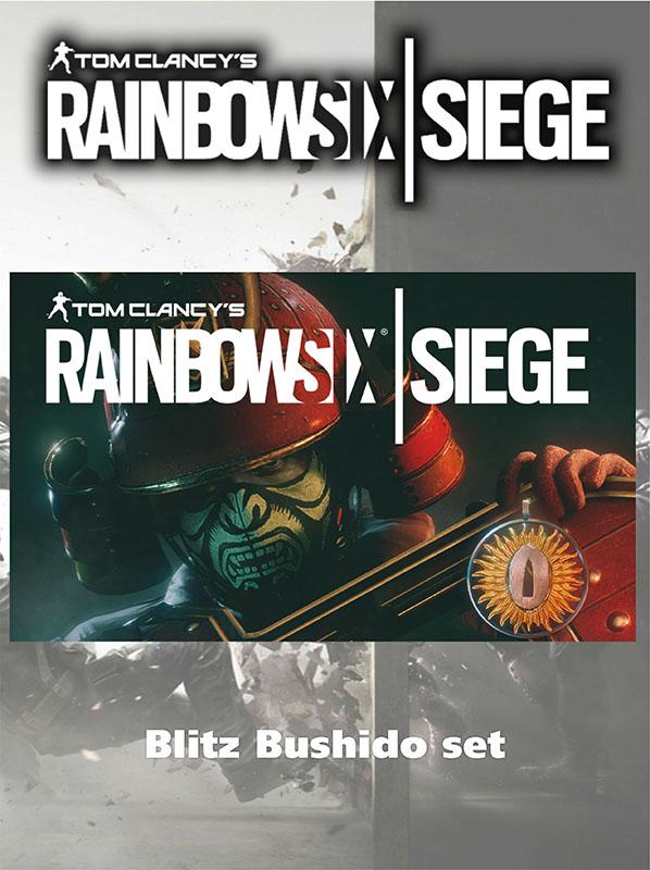 Tom Clancys Rainbow Six: Осада – Комплект Blitz Бусидо. Дополнительные материалы (Цифровая версия)C Tom Clancys Rainbow Six: Осада – Комплект Blitz «Бусидо» – разблокируйте раскраску «Denko Sekka» для щита Б52, элемент персонализации «Hoshi Kabuto» и значок «Taiyou».<br>