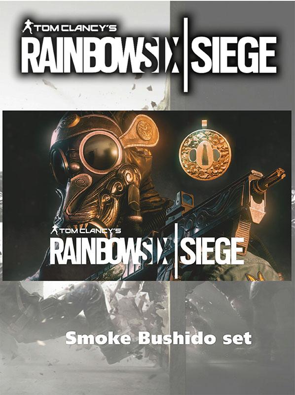 Tom Clancys Rainbow Six: Осада – Комплект Smoke Бусидо. Дополнительные материалы (Цифровая версия)С Tom Clancys Rainbow Six: Осада – Комплект Smoke «Бусидо» – разблокируйте раскраску «Дыхание дракона» для FMG-9, элемент персонализации «Kamakiri» и значок «Tokeiso».<br>